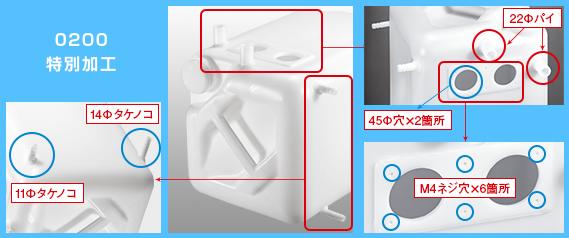 case_detail03_img01